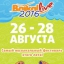 "Арт - фестиваль ""Baikal-live"" Фестиваль живой музыки"